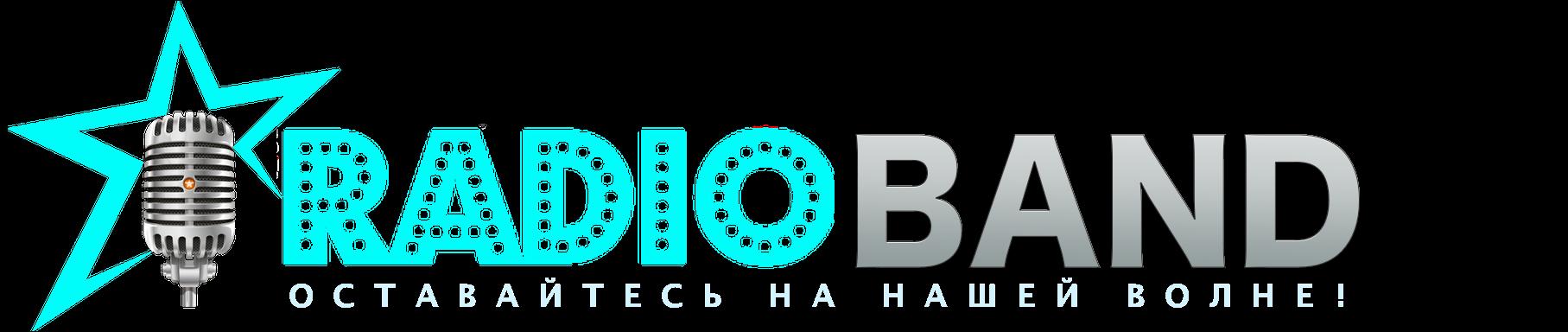 кавер-группа Radio-Band (г. Владивосток)